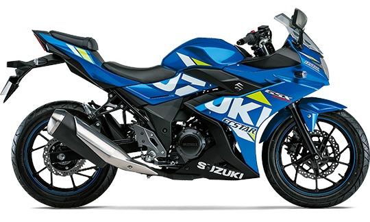 2019-suzuki-gsx250r-new-colour-japan-motogp-replic-edb7.jpg