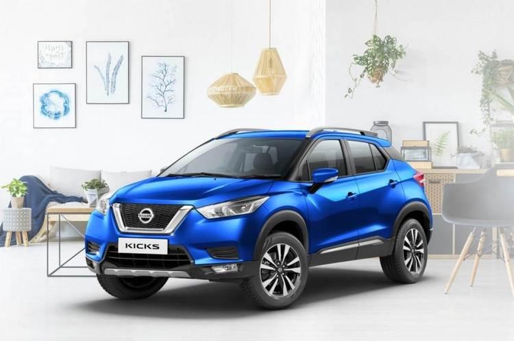 20200911040112_Nissan-kicks-virtual-showroom.jpg