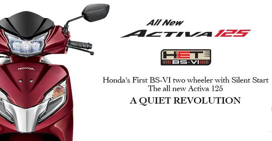 Activa-125-BSVI-2-hh.jpg