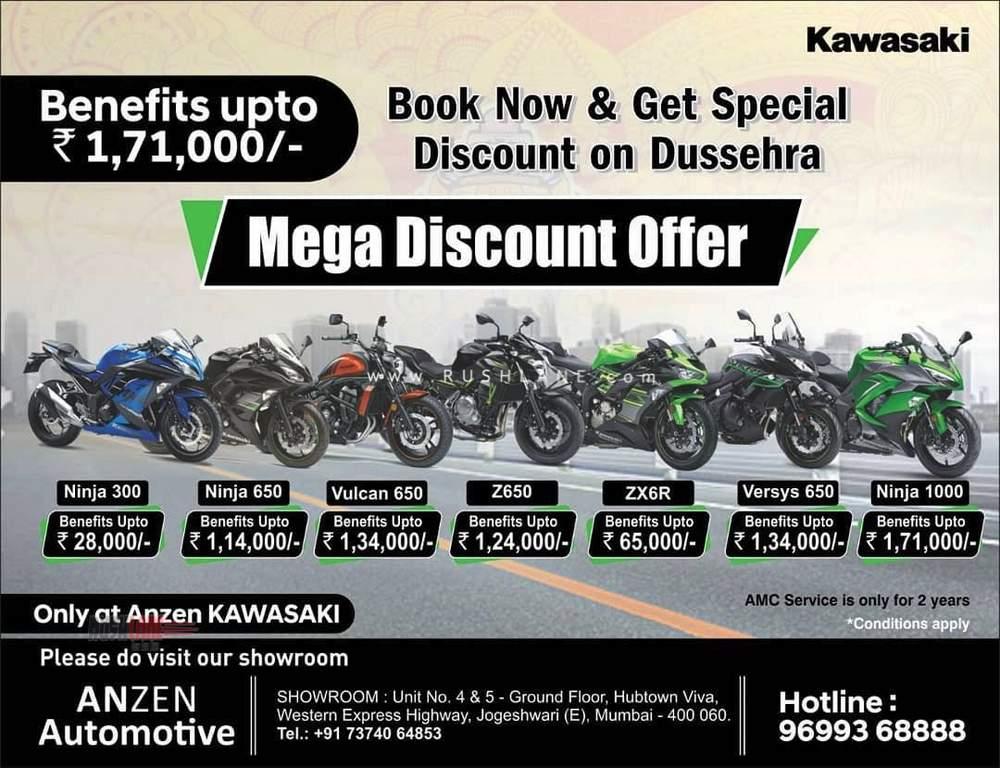 kawasaki-discount-offers-india-oct-2019-1.jpg