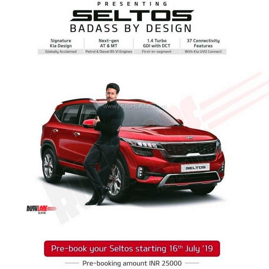 kia-seltos-booking-open-india-3.jpg
