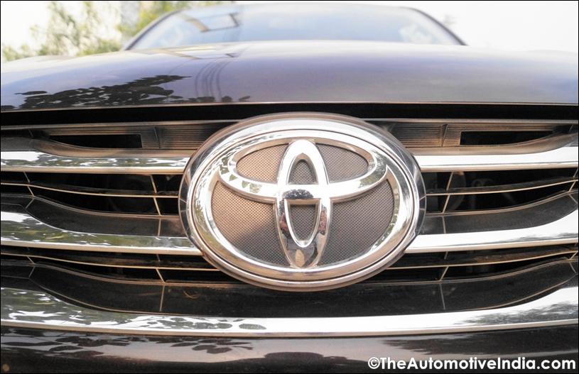 Toyota-Fortuner-Logo.jpg