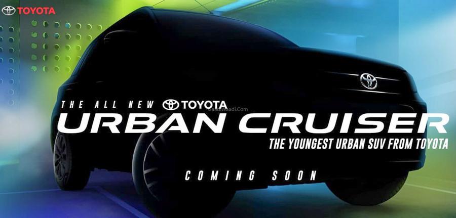 Toyota-Urban-Cruiser.jpg