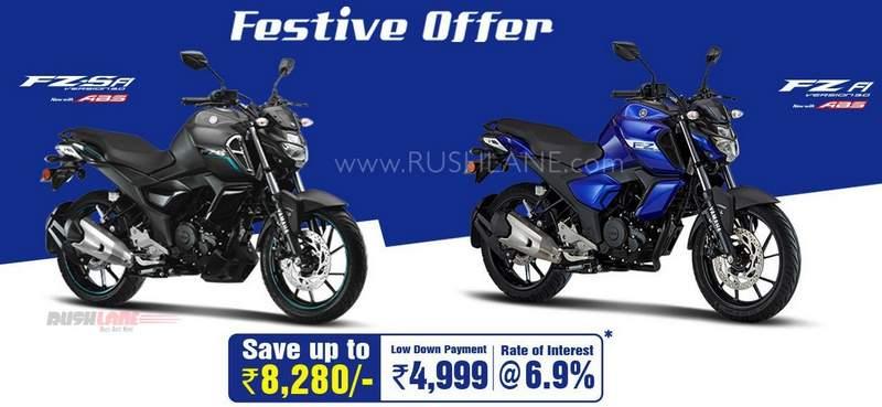yamaha-fz-fzs-fi-discounts-new-9.jpg