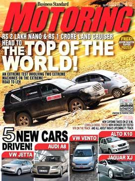 Indian Car & Bike Magazines