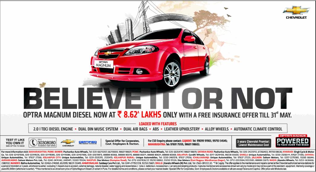 Future of Chevrolet Optra Magnum?